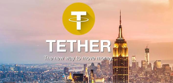 Tether - Zdjęcia