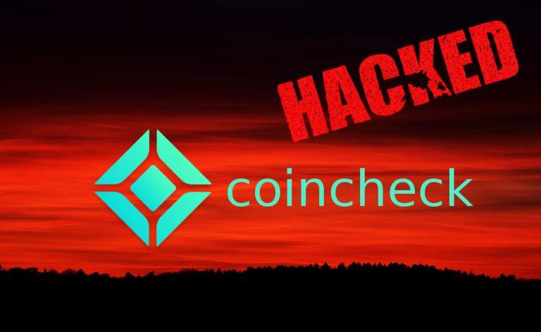 coincheck hack