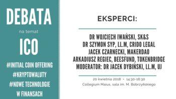 Debata ekspercka na temat ICO, 20 kwietnia w Krakowie