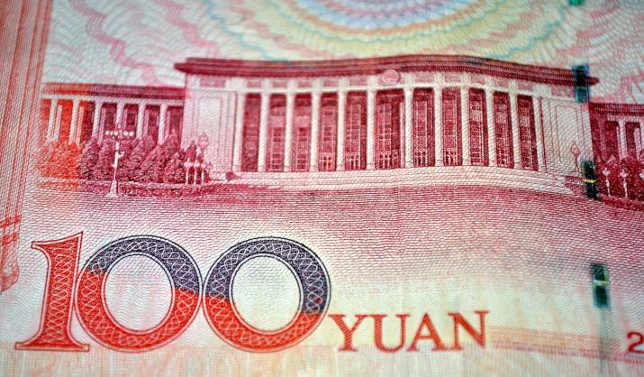 yuan-cyfrowy