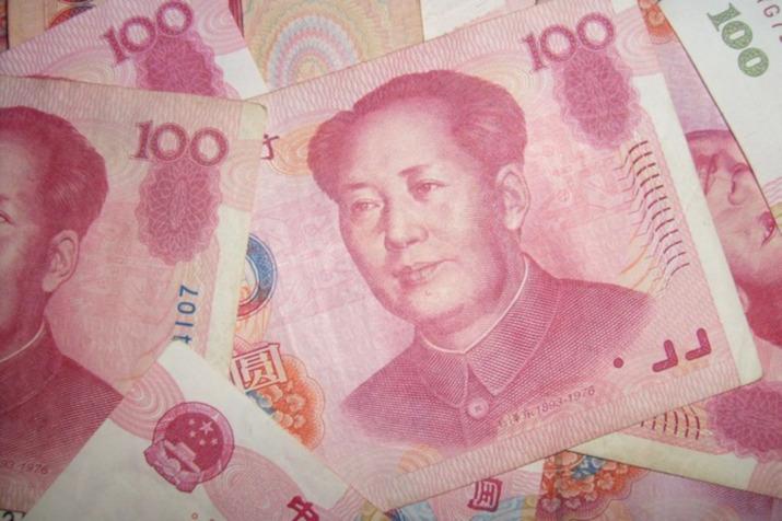 Chiny udostępnią płatności cyfrowym juanem już w 2022 roku
