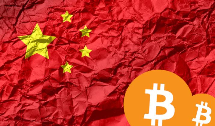 chiny banują bitcoina