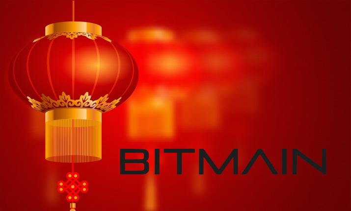 Bitmain zawiesi sprzedaż koparek dla Chińczyków